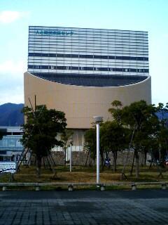 081225人と防災未来センター[1].jpg